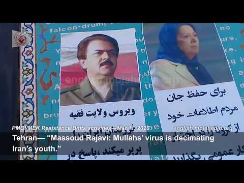 """Khamenei & Rouhani, you're our coronavirus"": MEK Resistance Units"