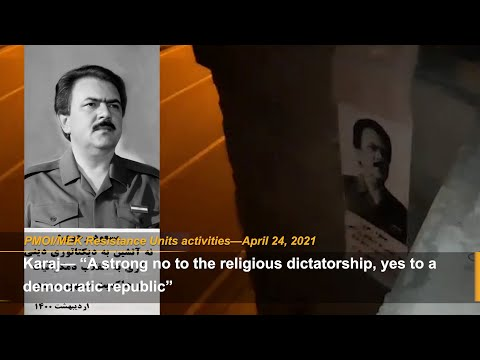 Iranian people's vote in Iran election 2021 is NO TO THE MULLAHS!