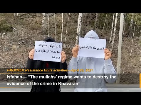 Iranian people's campaign against Destroying 1988 massacre graves