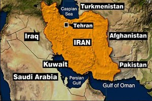 "Iran: Mullahs' plan to export fundamentalism under pretext of ""unifying Muslims"""