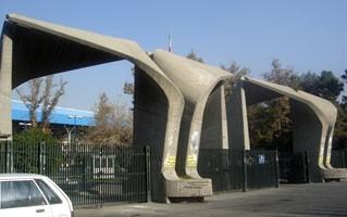Iran: Science Minister sacked  as concern grows over anti-regime activities in universities