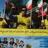 Iranians 1205th day protest in Geneva calls for protection of Camp Liberty