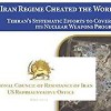 Book: Iranian regime's systematic efforts to cover up its nuclear weapons program
