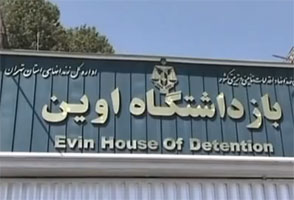 Iran: Regime threatens prisoners who want to join jail protests