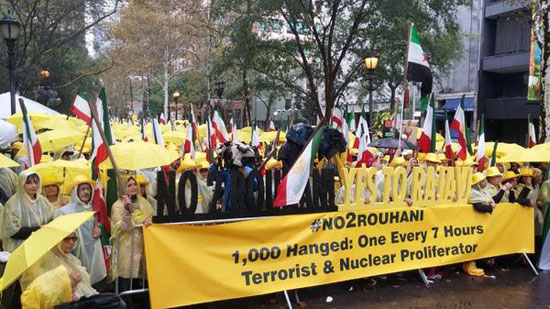 At the UN Rally, Thousands of Iranians Chant: Rouhani Is No Moderate, must be expelled from the UN.