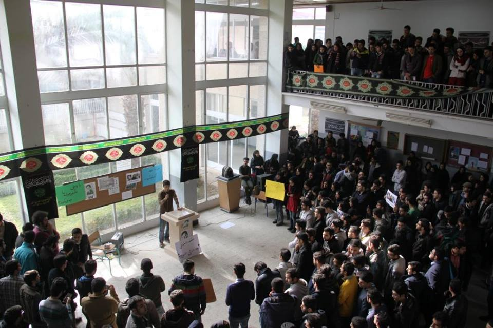 Iran: Student Day Protests Highlight Rouhani's Broken Promises
