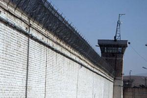 Gohardash Prison