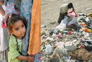 http://www.ncr-iran.org/en/images/stories/2014/poor-child-in-iran-300_300_202.jpg