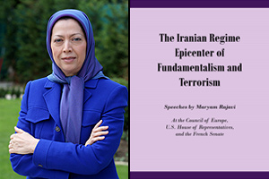 Iran opposition leader Maryam Rajavi's remarks published in new book