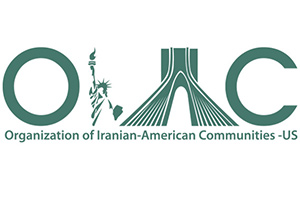 Organization of Iranian American Communities (OIAC)