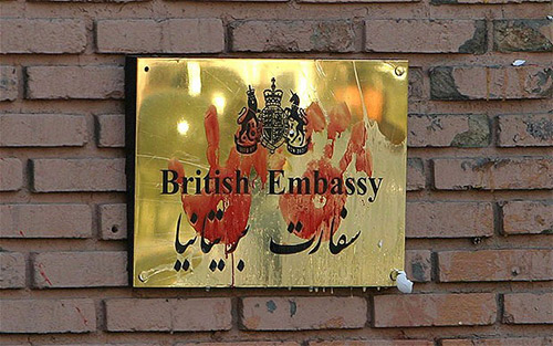 Britain's embassy in Iran