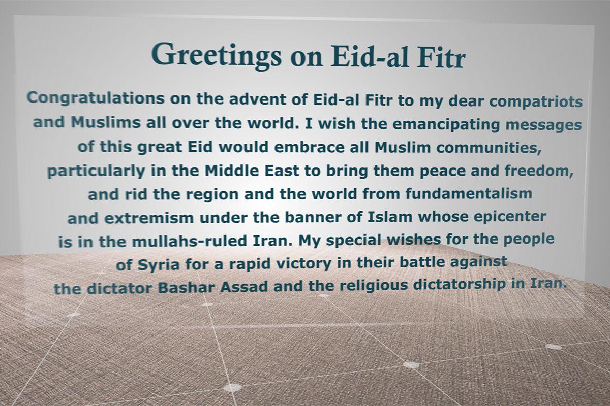 Maryam Rajavi Sends Greetings On Eid Al Fitr