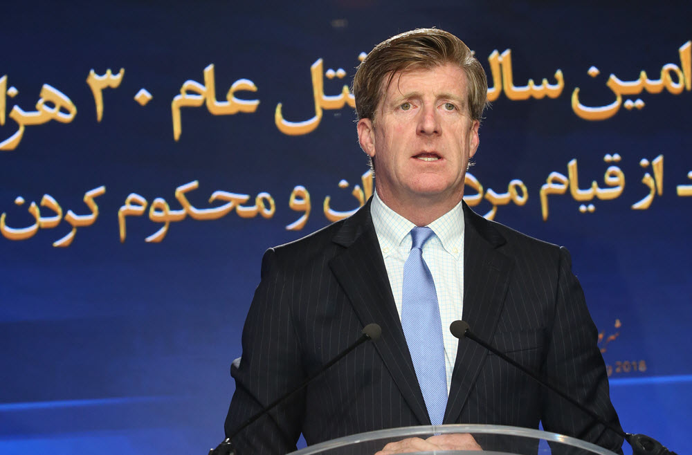 Patrick kennedy has a real issue