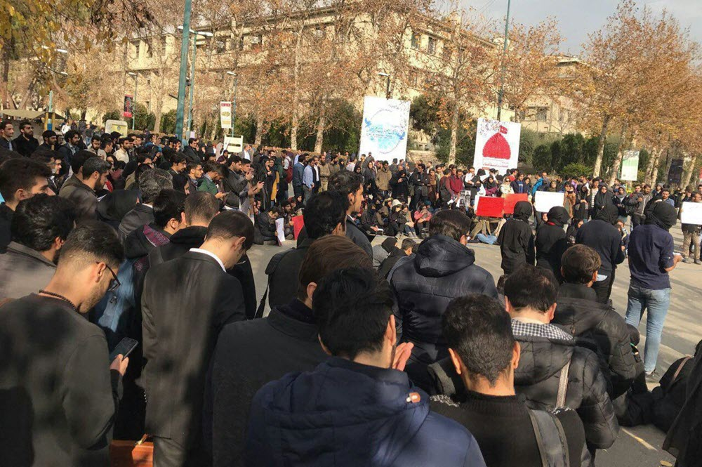 Iranians Continue Their Struggle for Democracy