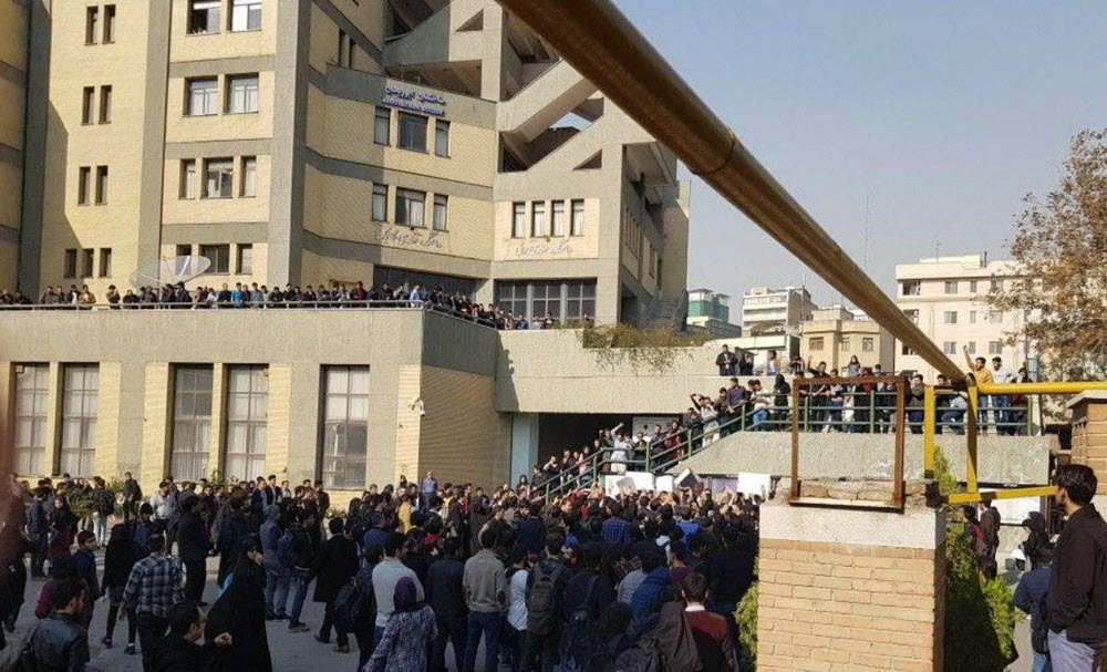 Student protests in Tehran