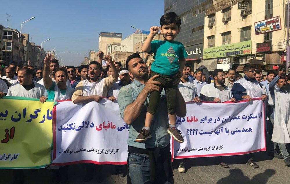 Iran: Strike and Protest of Workers of Ahvaz Steel and Haft Tappeh Sugar Cane Mill and Support of Other Workers