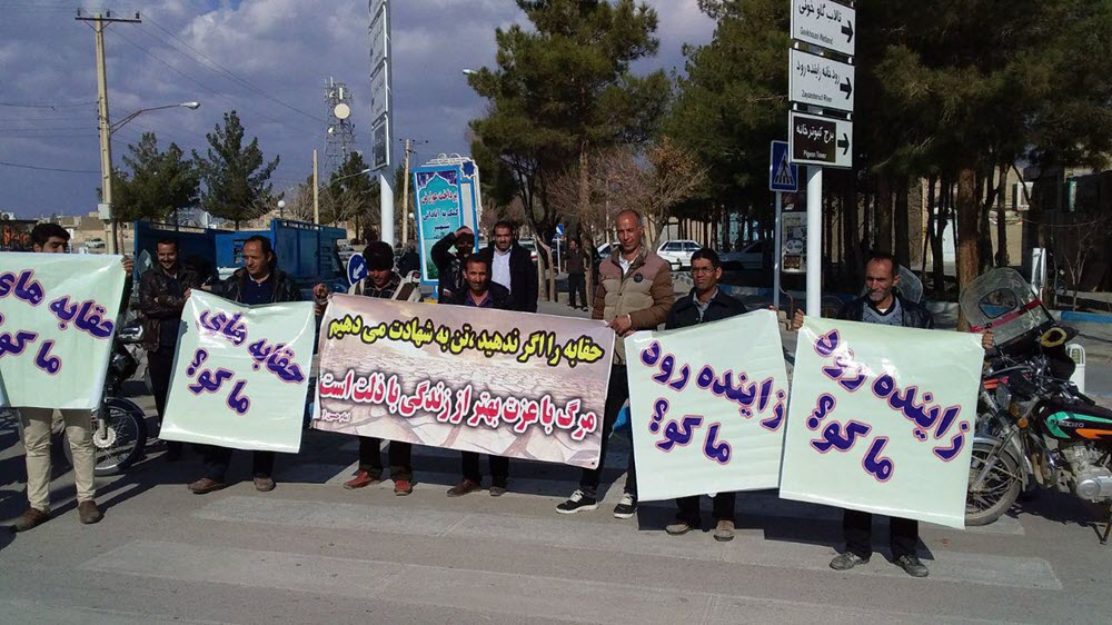 Iran: Truck Drivers' Nationwide Strikes, Farmers Other Deprived People's Protests