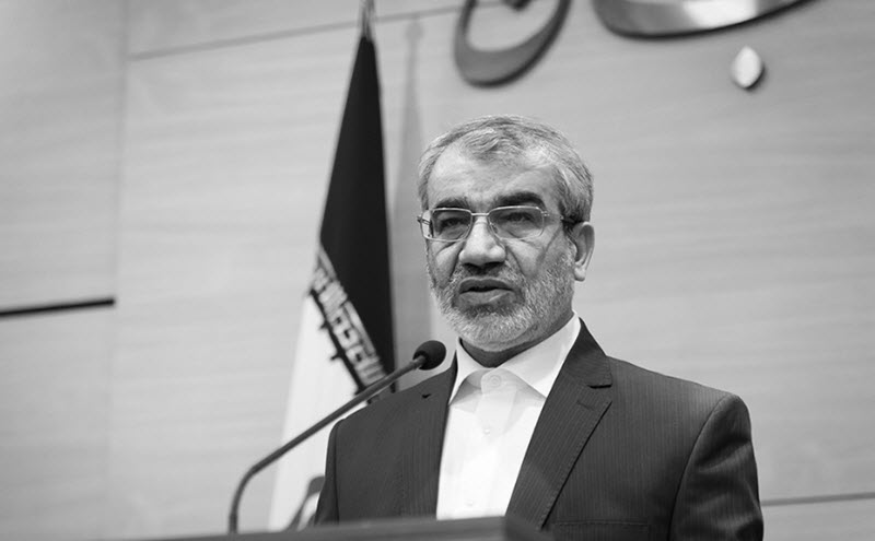 Iran Regime Refuses to Join International Conventions