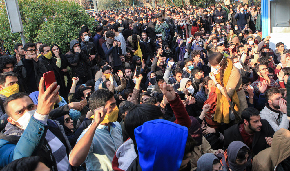 The Suppressive State of Universities in Iran