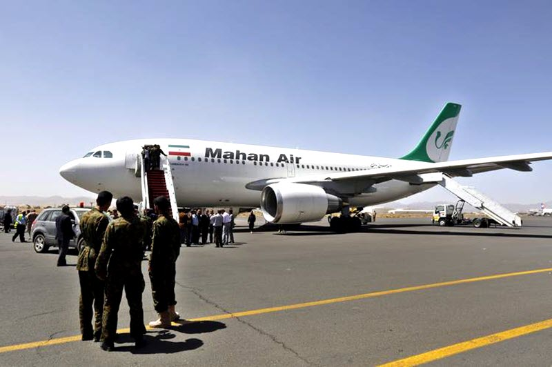 Malaysian Company Sanctioned for Dealing With Iran Regime's Mahan Air