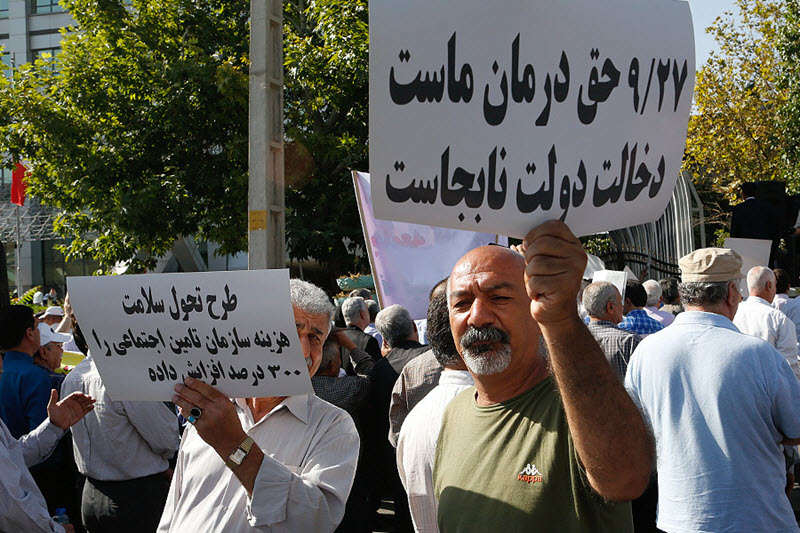 IRAN: Workers Protest Outside Health Ministry