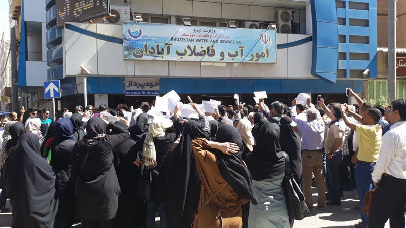 Iranian Women Lead Protests Against the Regime