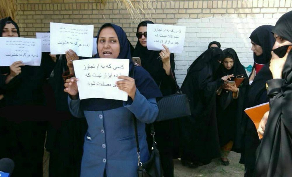 Dozens of Women Harassed and Regime Downplays Incident
