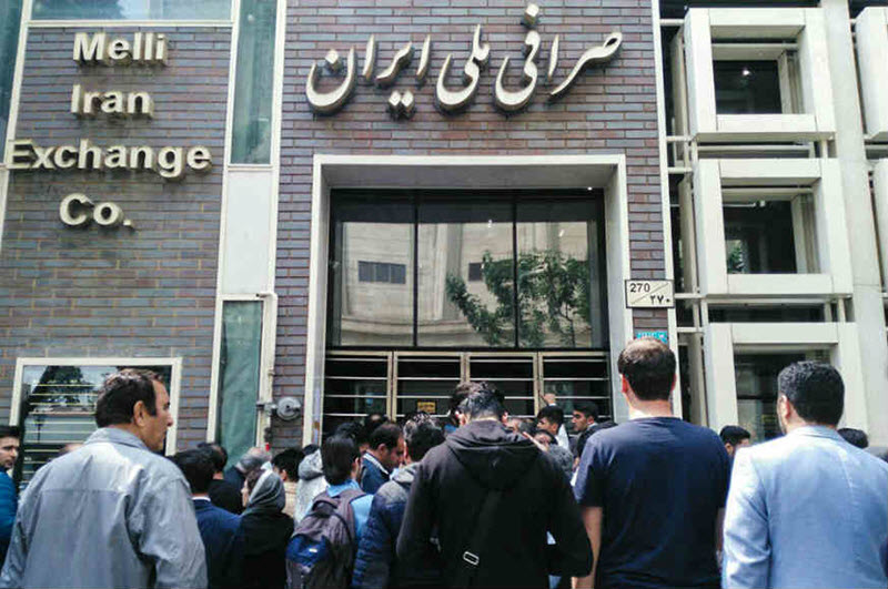 Iran Economy on Brink of Collapse
