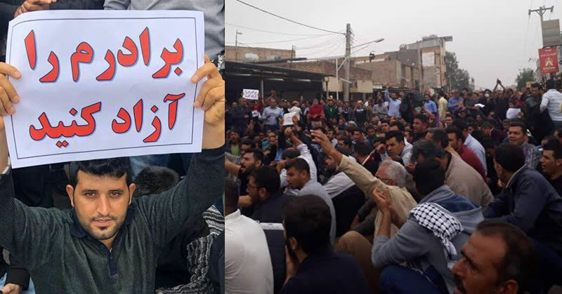 Iran: Massive Demonstration of Workers
