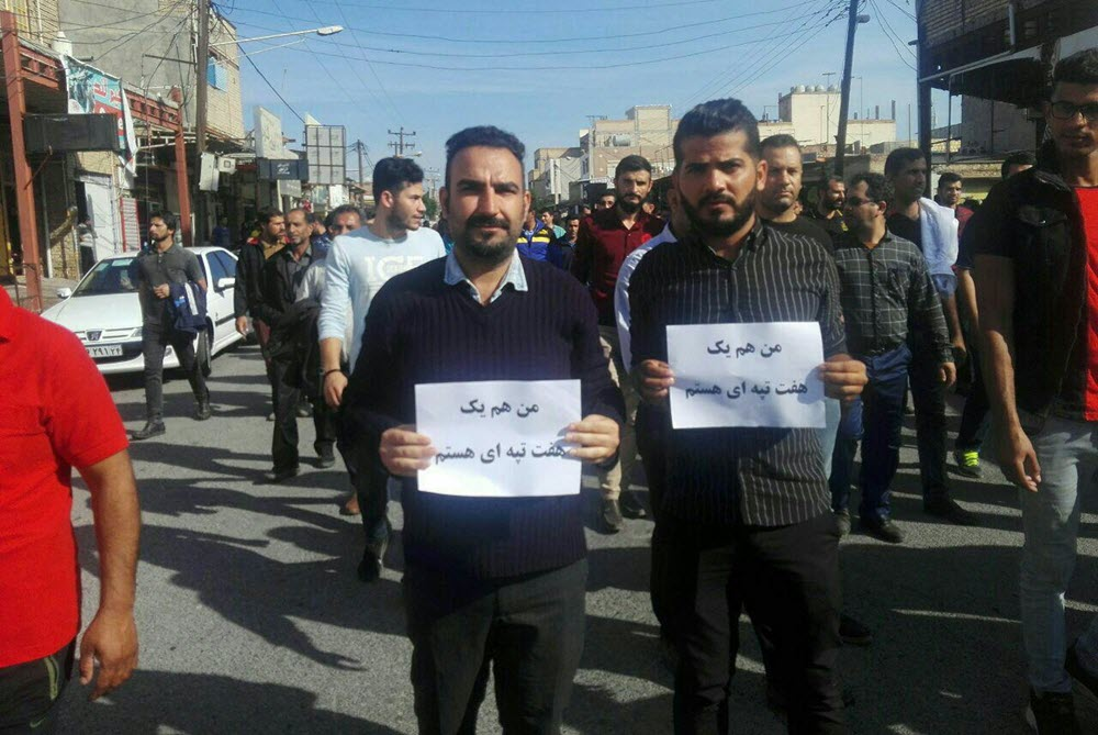 Iran: Demonstration of Haft Tappeh Sugar Cane Workers With the Support of Teachers, Merchants and Youth in the City of Shush