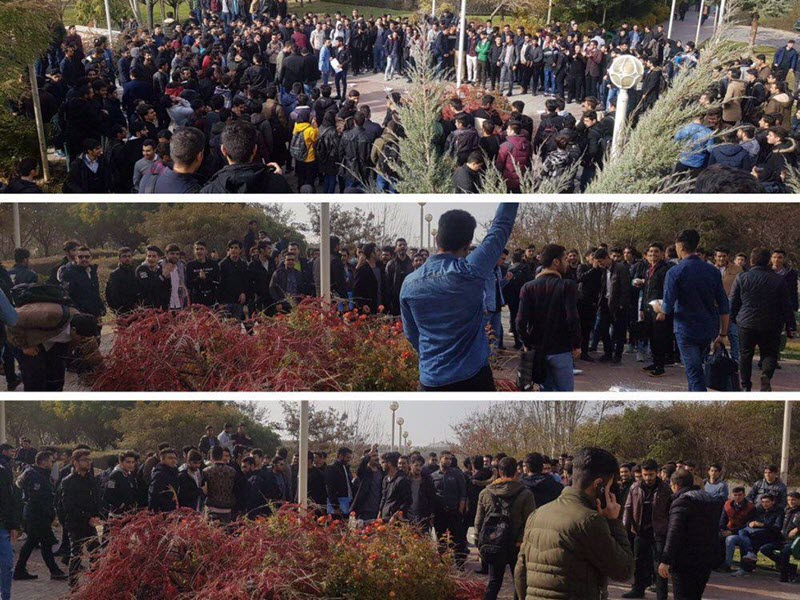Iranian Students Protest Ahead of Student Day