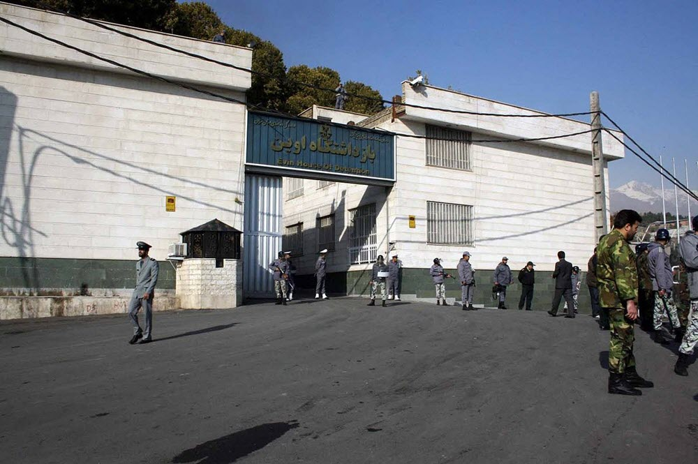 Shocking Conditions at Iran's Evin Prison