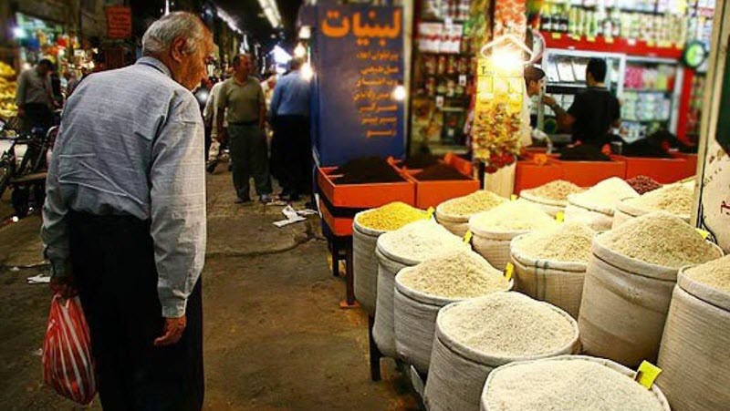 "Increasing Poverty in Iran: ""Finding Food Has Become a Challenge"""
