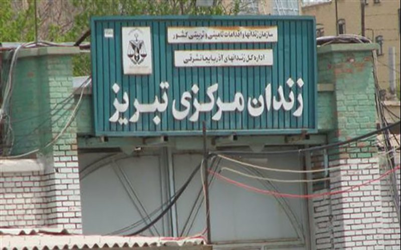 Iran Regime: Mojahedin (PMOI/MEK) Activities Were Extensive and 60 Were Arrested in East Azerbaijan
