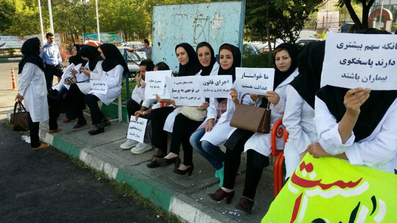 Iran Faces a Shortage of 150,000 Nurses as Health Workers Leave Country