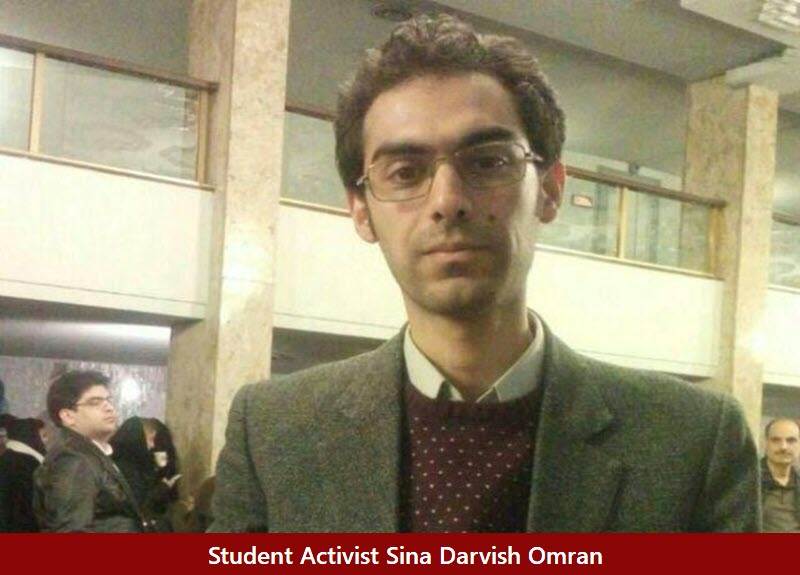 Iranian Student Activist Sentenced to Eight Years in Prison