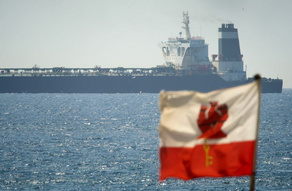 Gibraltar: We Have No Immediate Plan to Release Iranian Regime's Tanker