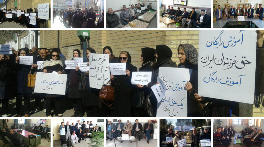Iran: Sit-In Protest by, Railway Workers and Bus Company Drivers in Tehran and Various Other Provinces