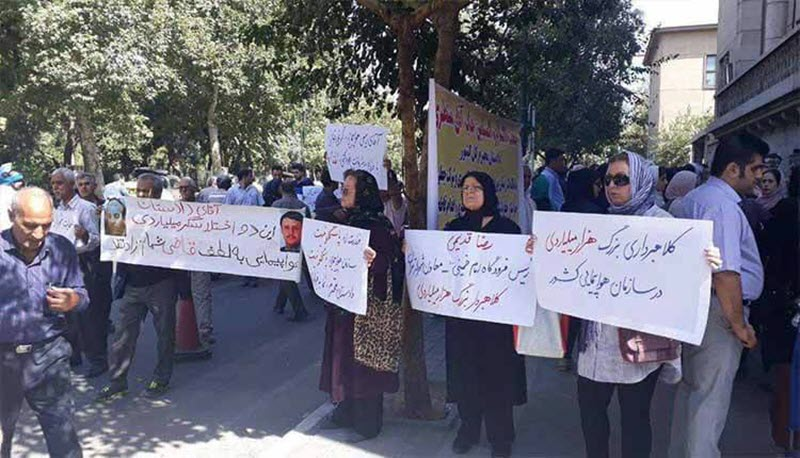 A Series of New Anti-Regime Protests Across Iran