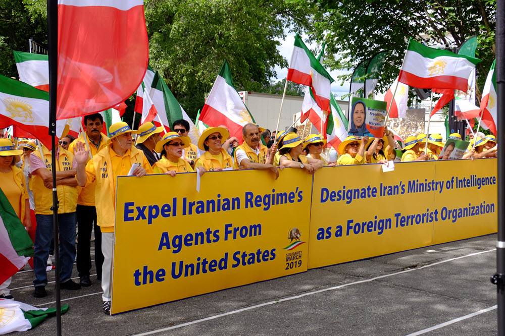 Maryam Rajavi Urges Banning Iran Regime's Secret Services