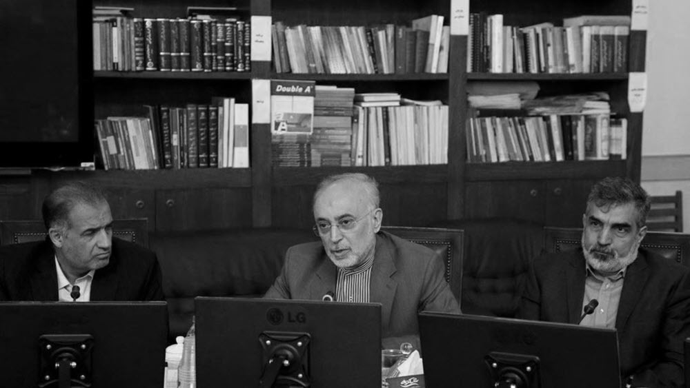 Iran Regime Says It Has Enriched 24 Tons of Uranium in Defiance of Nuclear Deal