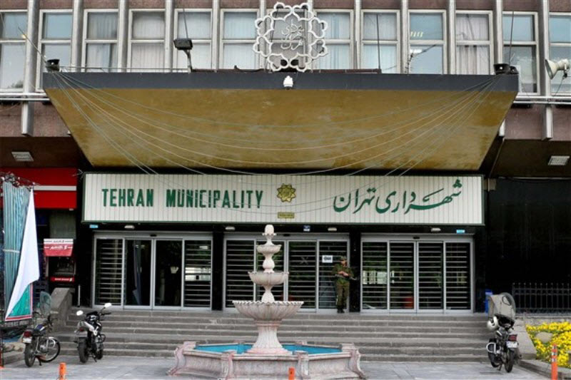 35% of Tehran Municipality Budget in 2017 Unaccounted For