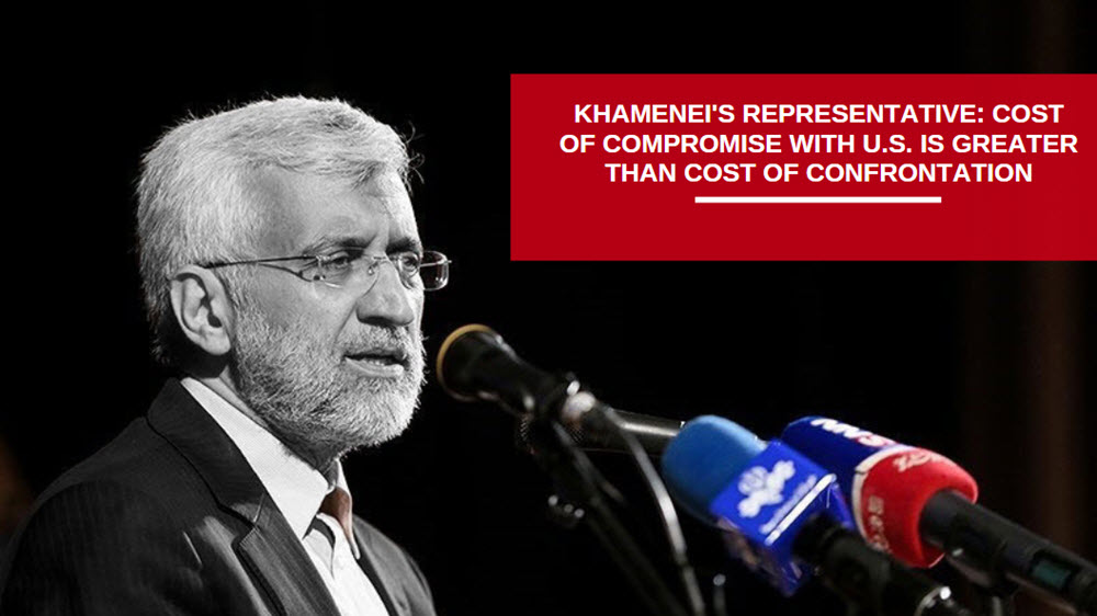 Khamenei's Representative: Cost of Compromise With U.S. Is Greater Than Cost of Confrontation