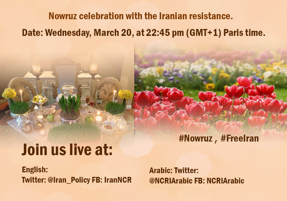 Nowruz Celebration With the Iranian Resistance