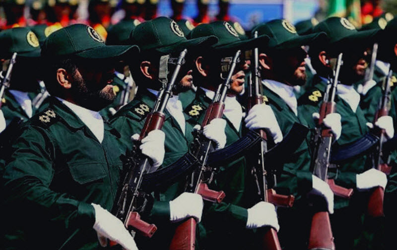 What Does the IRGC Terror Designation Mean?