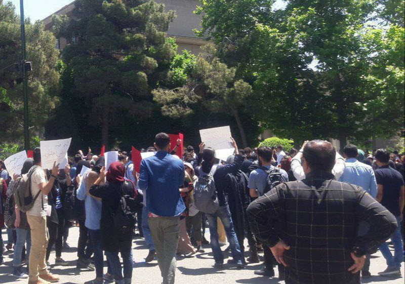 University Students in Iran Capital Protest Restrictions on Women's Clothing