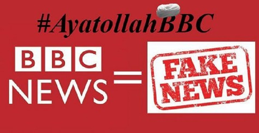 BBC News fake news against Iran's main opposition- a poster distributed on the web