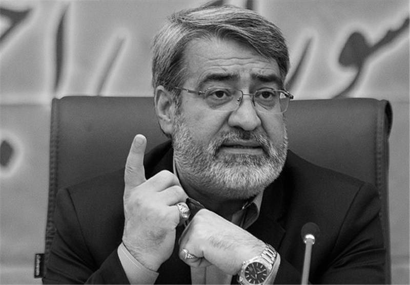 Shocking Admissions on the Iran Protests by the Regime's Interior Minister