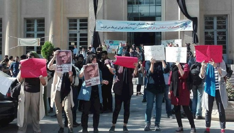 Students at University of Tehran, protest Rouhani's visit to the university-October 2019