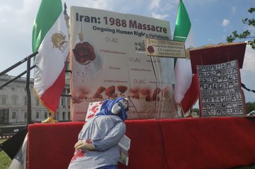 1988 massacre US congress 3